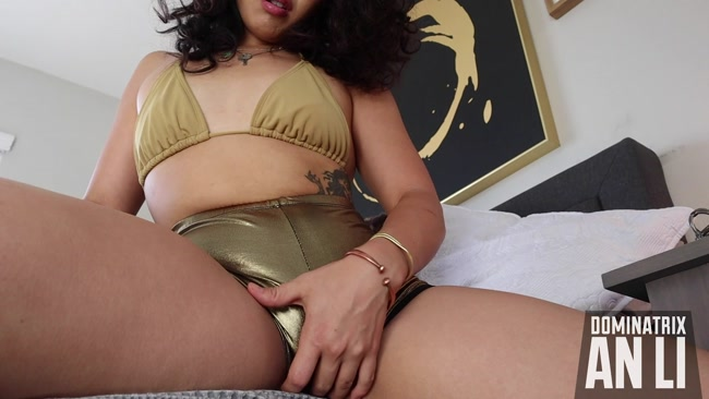 Mistress An Li - Gold for My Golden Pussy [Cameltoe]